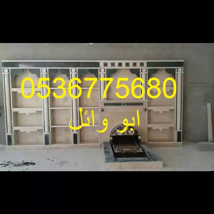 FB IMG 1485286358593